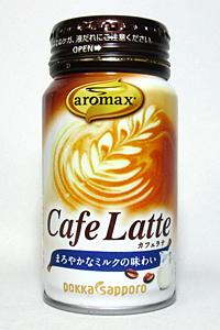 缶コーヒー アロマックス Cafe Latter(カフェラテ)
