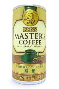 ボス マスターズコーヒー 微糖
