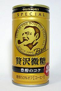 缶コーヒー ボス 贅沢微糖