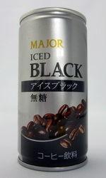 日本ヒルスコーヒー 『MAJOR アイスブラック 無糖』