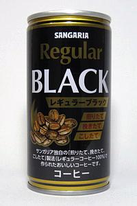 缶コーヒー サンガリア レギュラーコーヒーブラック