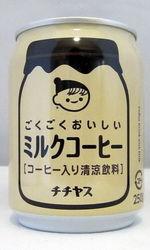 チチヤス 『ごくごくおいしいミルクコーヒー』