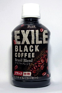 チェリオ エグザイル ブラックコーヒー(EXILE BLACK COFFEE)