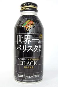 缶コーヒー ダイドーブレンド BLACK 世界一のバリスタ監修