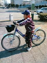 りく自転車