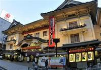 東京歌舞伎座