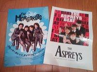 aspreys&bluemargarets