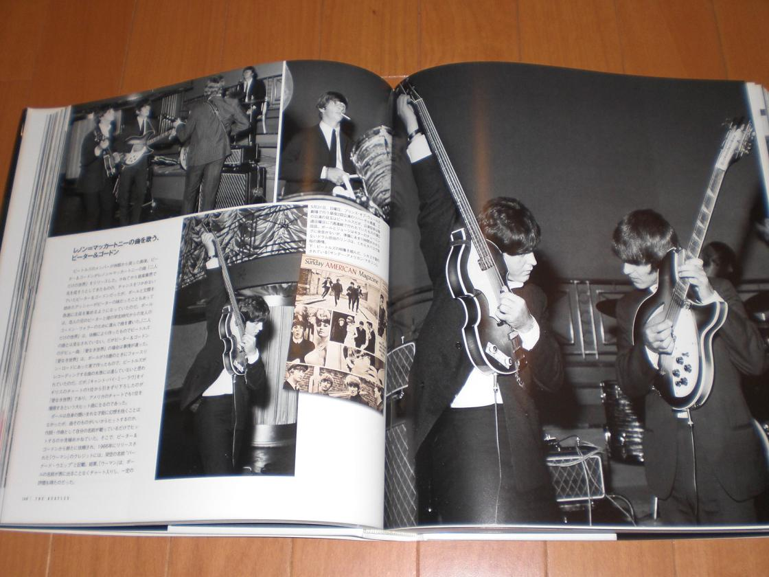 In My Life with the beatles                ダン・コレステ