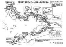 100キロ地図
