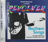 northern songs