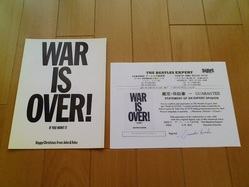 war is over! postcard