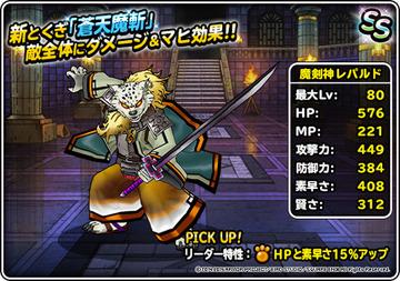 repard-hyoka