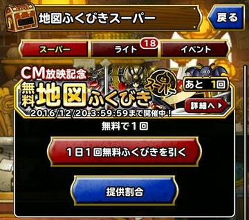 20161218085401