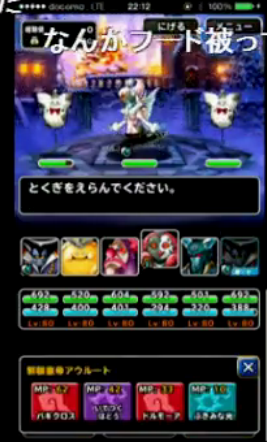 SnapCrab_NoName_2015-12-10_22-13-0_No-00