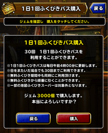 img-160419-214905