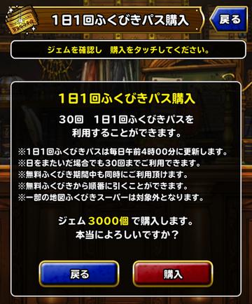 847990bb-s