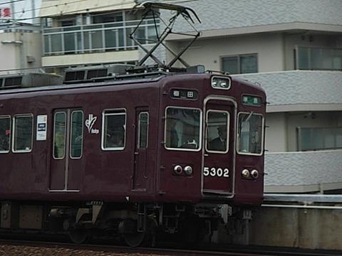 RIMG1052