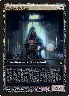 9asufo_arc1408_gameday_prize