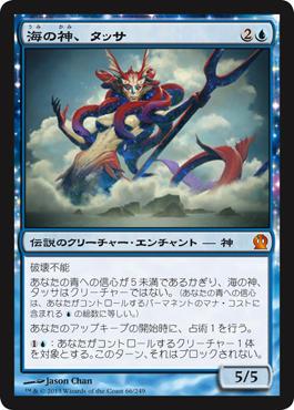 aruxily7ACF_JP_LR