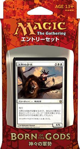 JP_IntroPacks01_500
