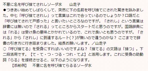 2014-07-04_0954
