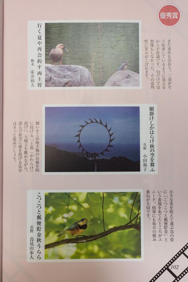 2018.10.24 俳句界 (1 - 1)