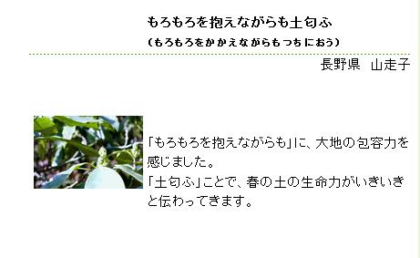 2014-04-08_1825