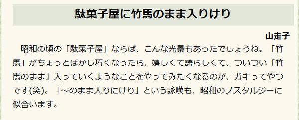 2014-01-20_1723