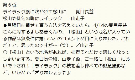 2014-05-01_0939