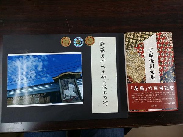 IMG_20151017_163526