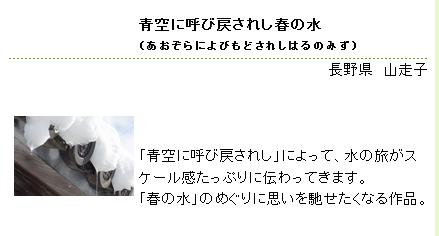 2014-03-03_1741