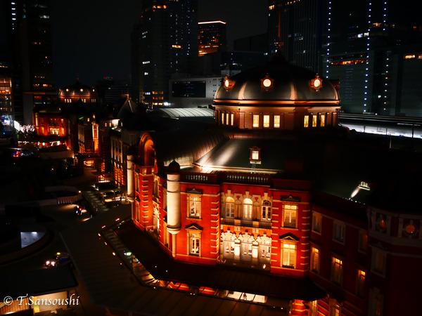 東京駅 (1 - 1)-2