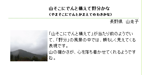 2013-10-26_0918