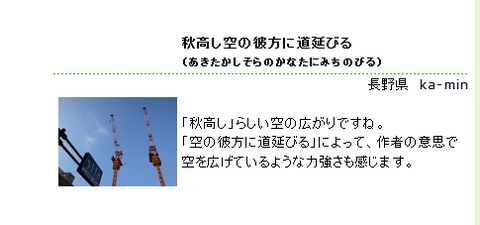 2013-10-12_1130