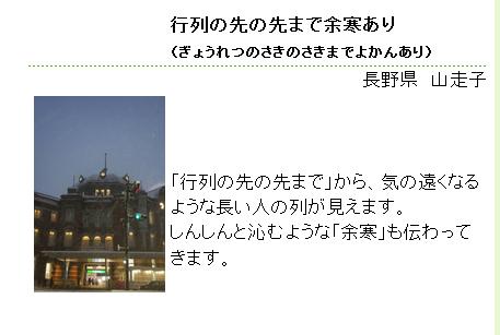 2014-02-21_1701
