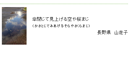 2014-05-01_0913