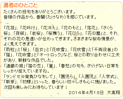 2014-04-22_1830