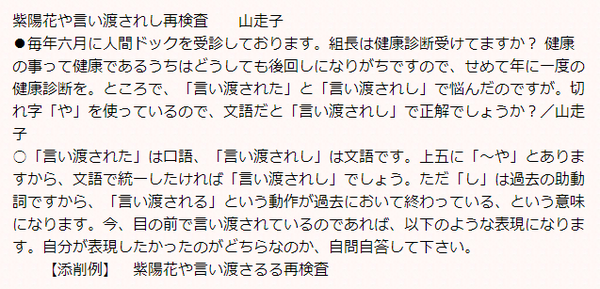 2014-06-27_0946
