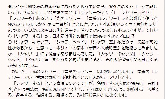 2014-05-28_1833