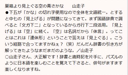2014-05-01_0911