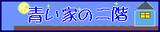 stch_banner