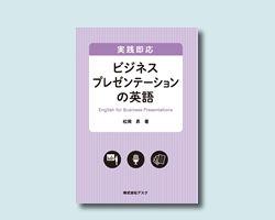 js-presen_index_01
