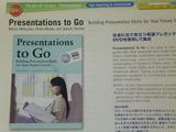 Presentations to Go