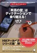 HM7_cover+obi