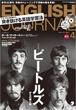 English Journal 4