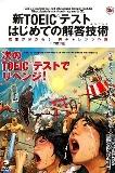 前田さん本1