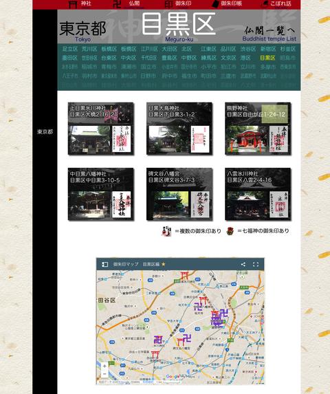 screencapture-japic-blog-jp7
