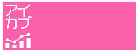 aikabu_logo