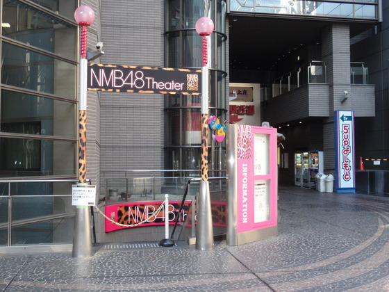NMB48theater