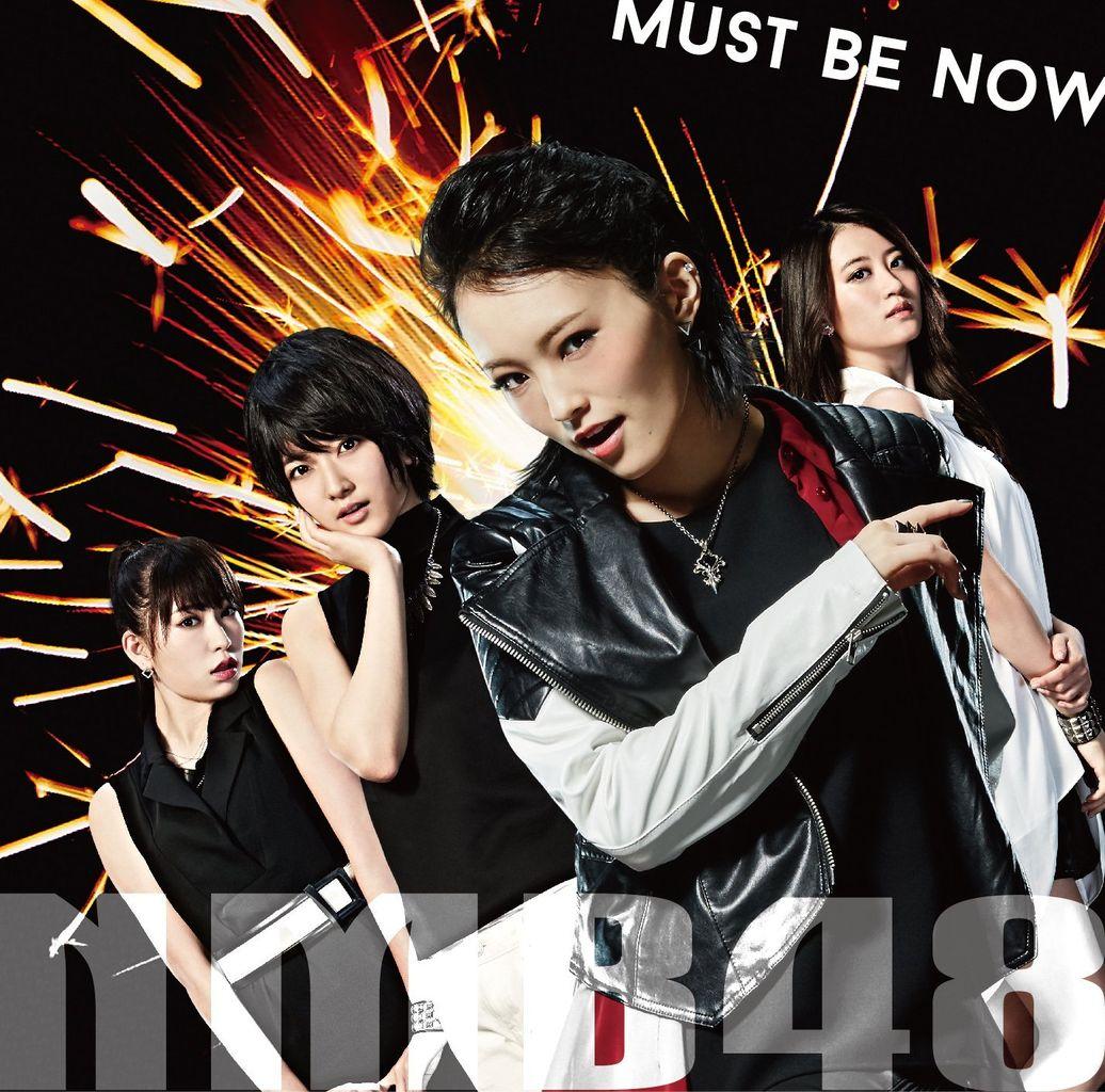 NMB48の画像 p1_39